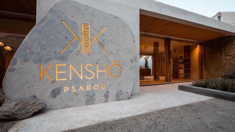 Kensho boutique hotel Mykonos
